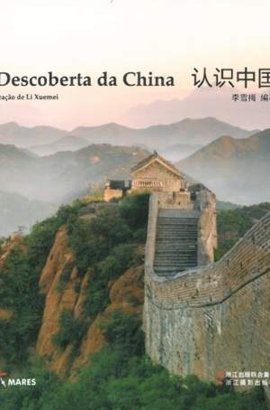 Á Descoberta da China - OUTLET